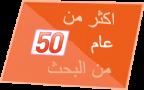 Chapter3_5-144x90-ar